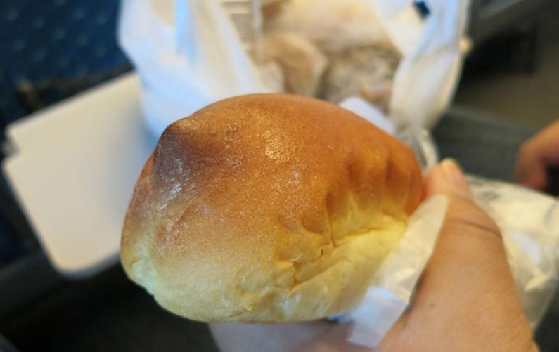 kyoto bread bun