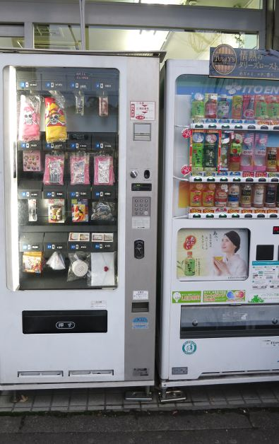 kyoto station vending machine